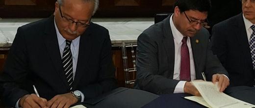 Organismo Judicial y Universidad Rafael Landivar unen esfuerzos para fortalecer la justicia